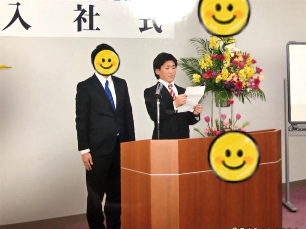 f:id:naoki-nishigaki:20190528171159j:image