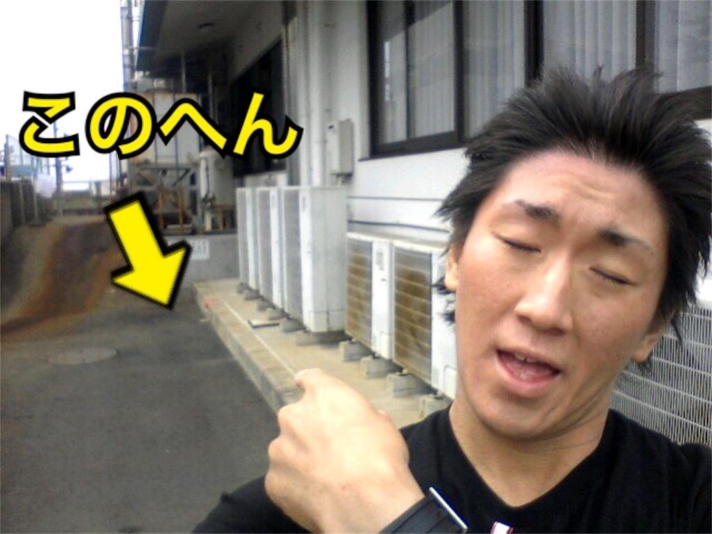 f:id:naoki-nishigaki:20190529203407j:image