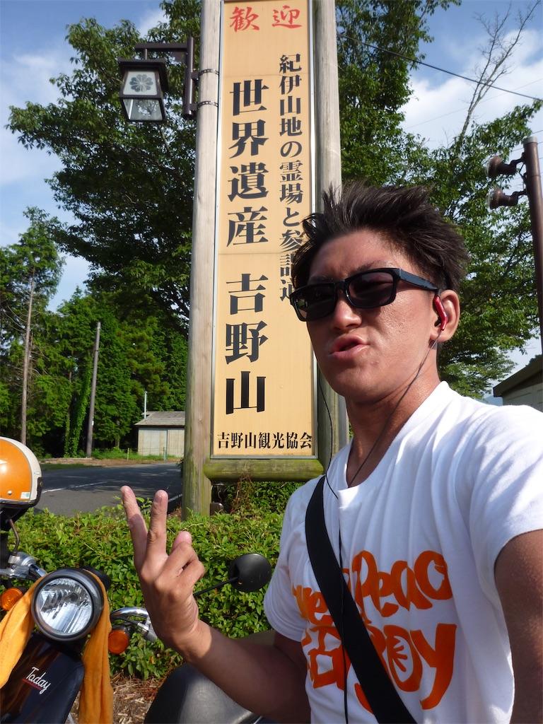 f:id:naoki-nishigaki:20190529203454j:image
