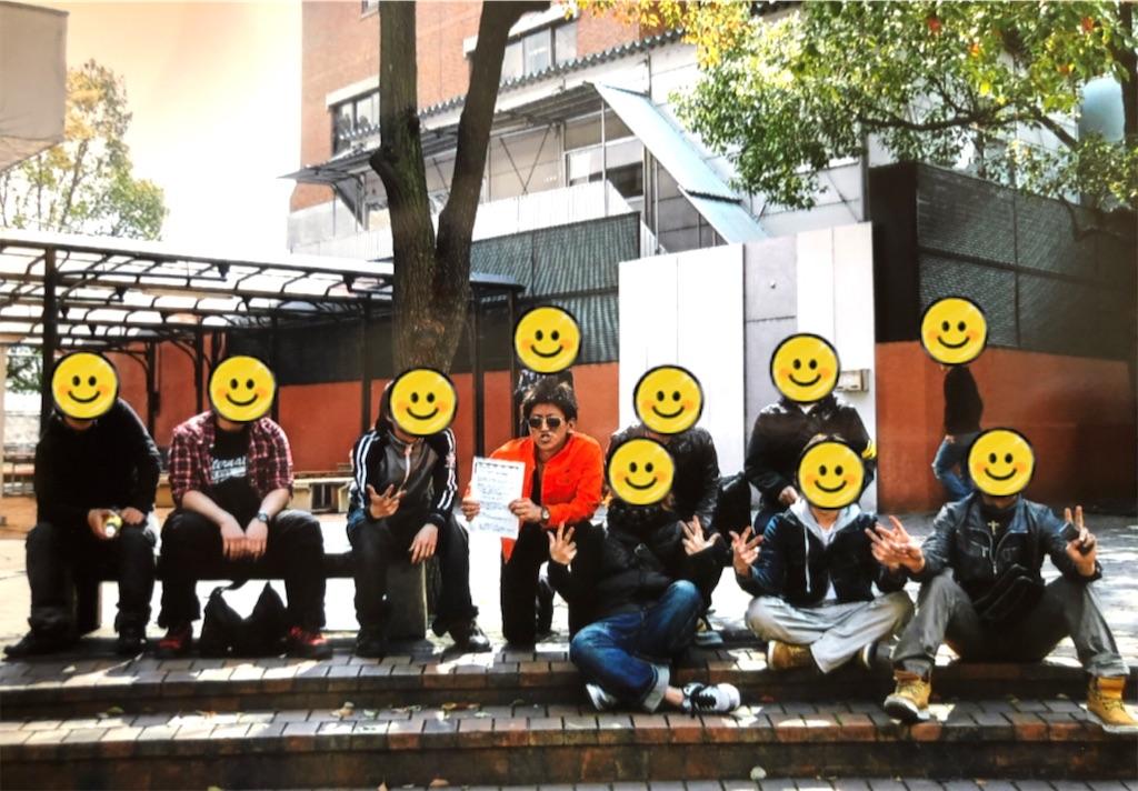 f:id:naoki-nishigaki:20190530070537j:image