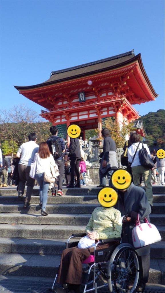 f:id:naoki-nishigaki:20190530071501j:image