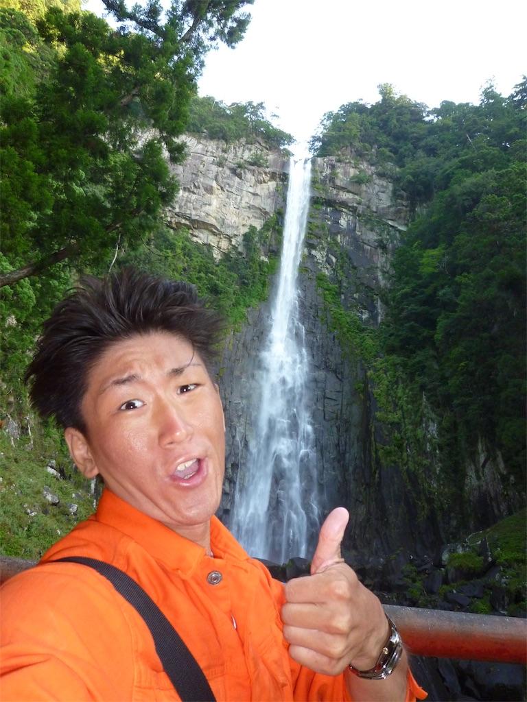 f:id:naoki-nishigaki:20190530175211j:image