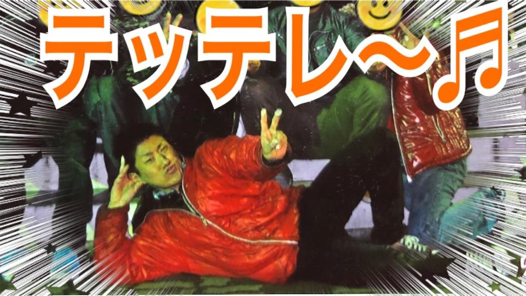 f:id:naoki-nishigaki:20190614144945j:image