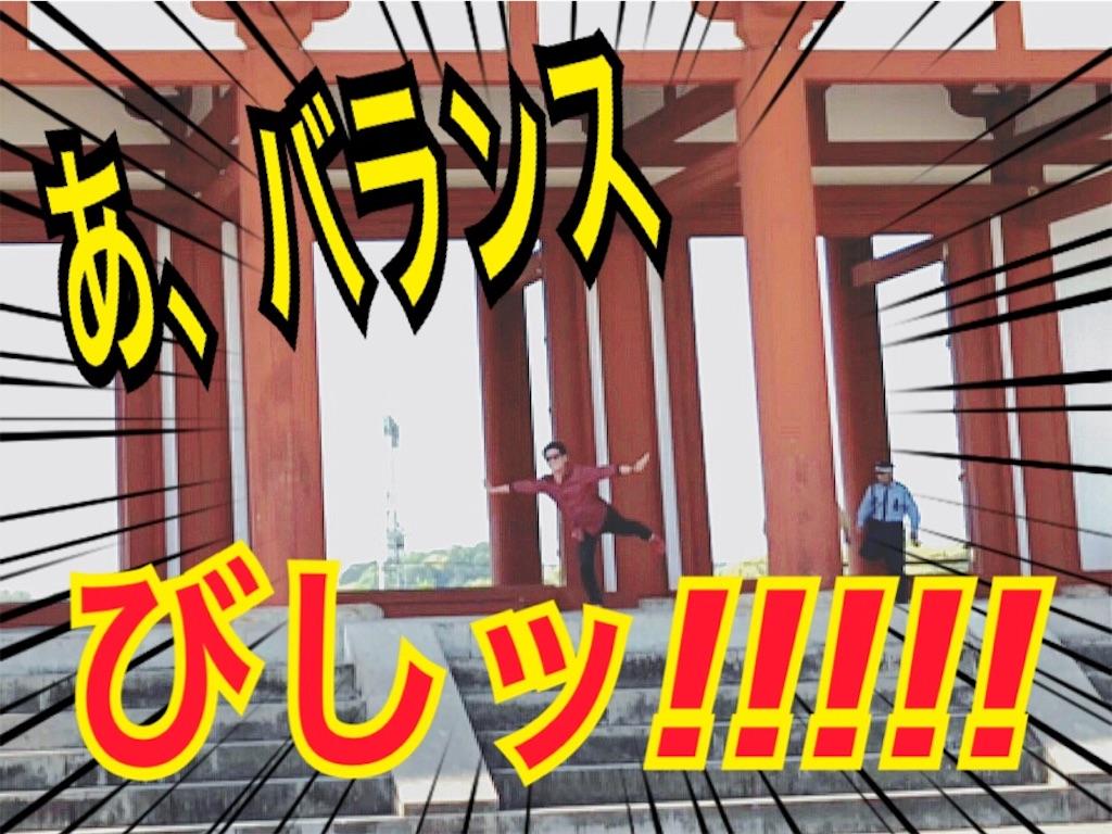 f:id:naoki-nishigaki:20190614145020j:image
