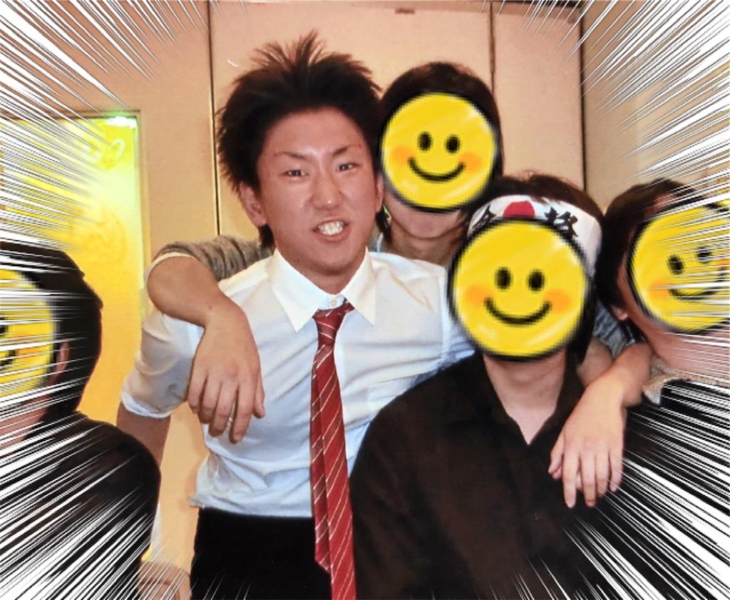 f:id:naoki-nishigaki:20190614145059j:image