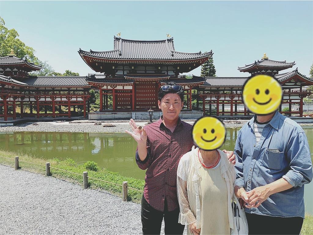 f:id:naoki-nishigaki:20190619040226j:image