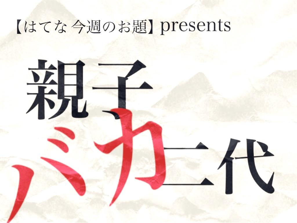 f:id:naoki-nishigaki:20190619045706j:image