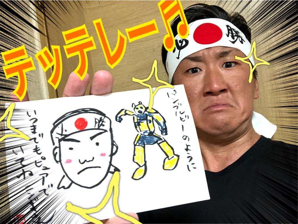 f:id:naoki-nishigaki:20190622002636j:image