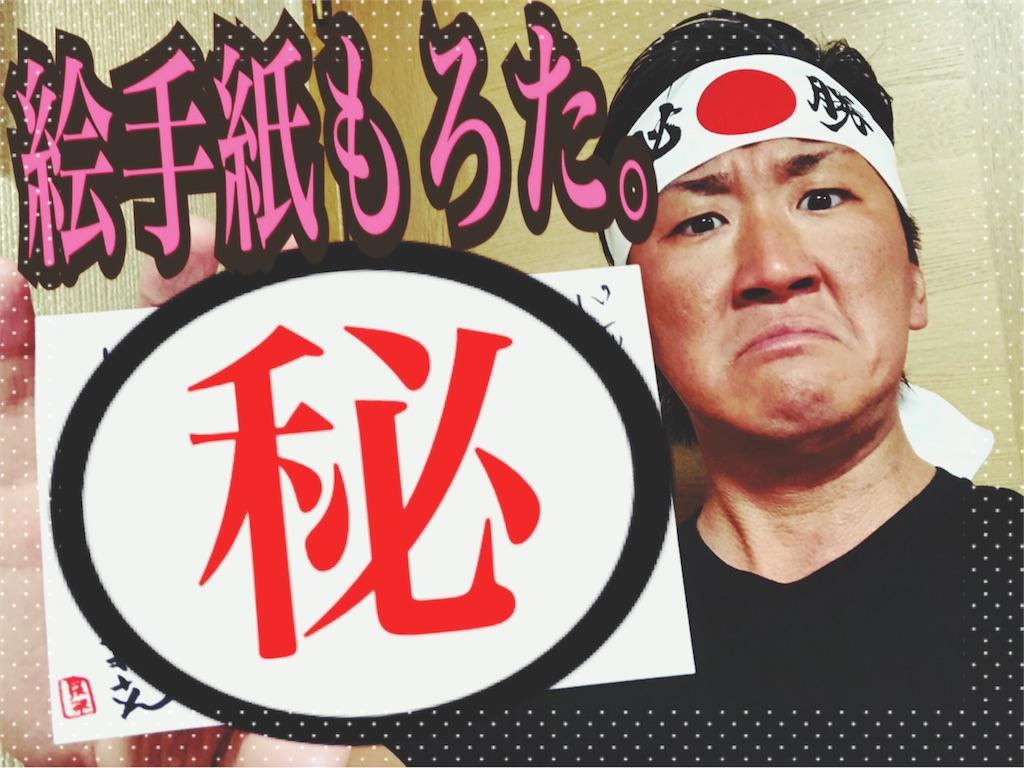 f:id:naoki-nishigaki:20190622004557j:image