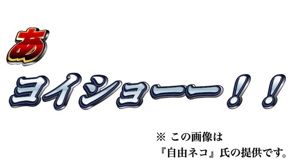 f:id:naoki-nishigaki:20190622005446j:plain