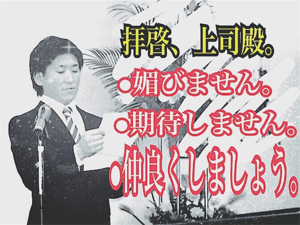 f:id:naoki-nishigaki:20190706125735j:image
