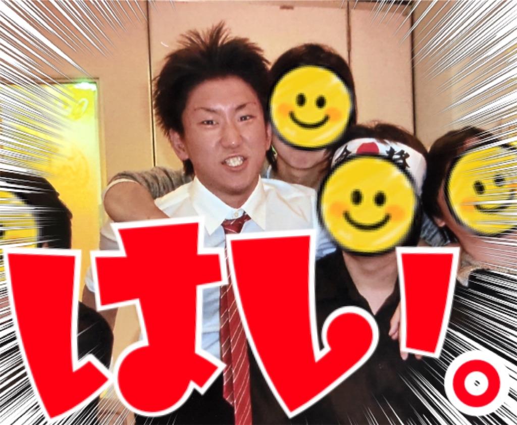 f:id:naoki-nishigaki:20190707180633j:image