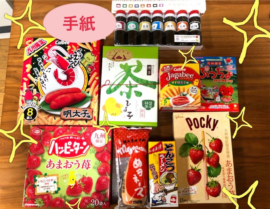 f:id:naoki-nishigaki:20190707202755j:image
