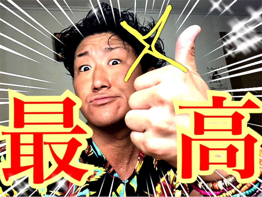 f:id:naoki-nishigaki:20190819201701j:image