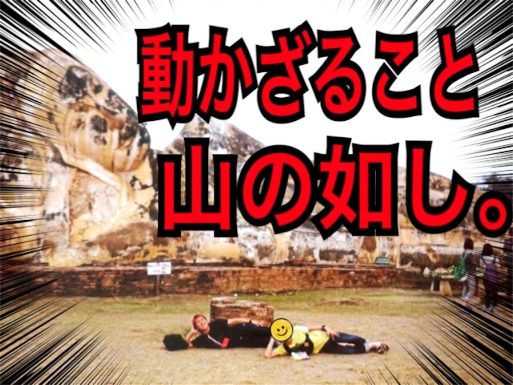 f:id:naoki-nishigaki:20190907183253j:image