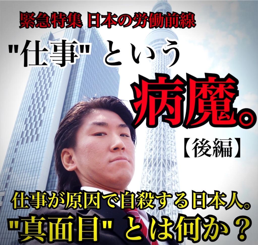 f:id:naoki-nishigaki:20190908175011j:image