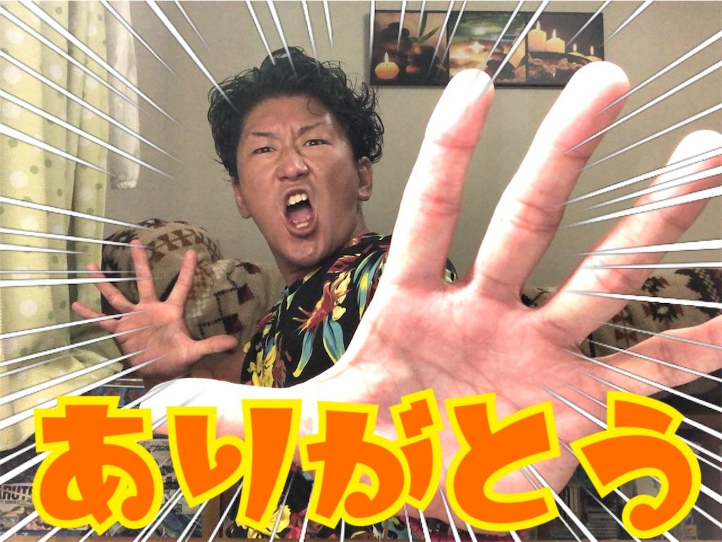 f:id:naoki-nishigaki:20190909113146j:image