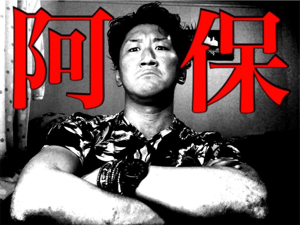 f:id:naoki-nishigaki:20191119125300j:image