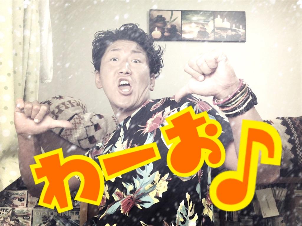 f:id:naoki-nishigaki:20191125024917j:image