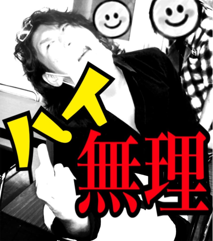 f:id:naoki-nishigaki:20191125025024j:image