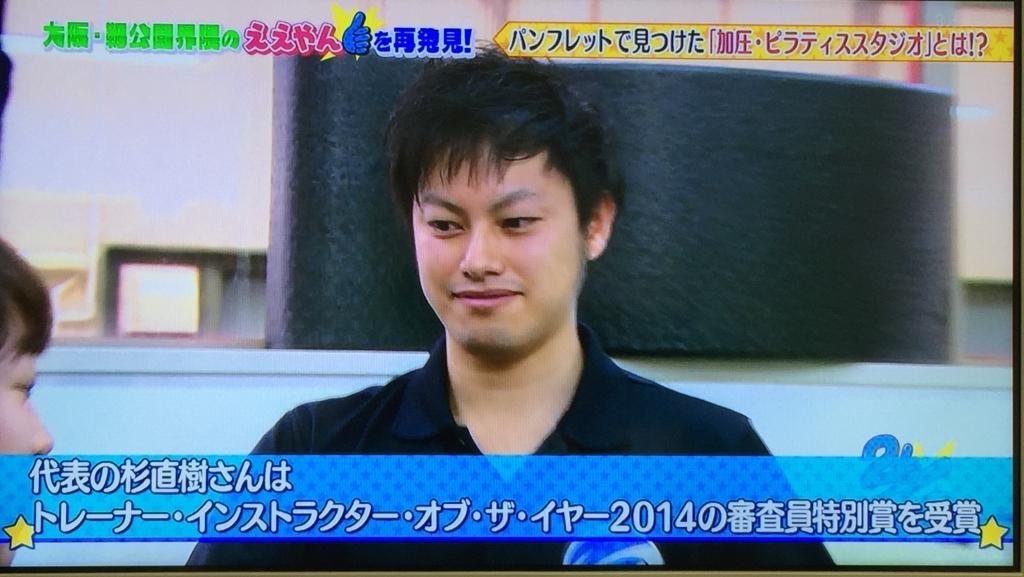 f:id:naoki-osugi:20171031192318j:plain
