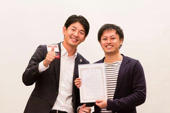 f:id:naoki-osugi:20171101223211j:plain