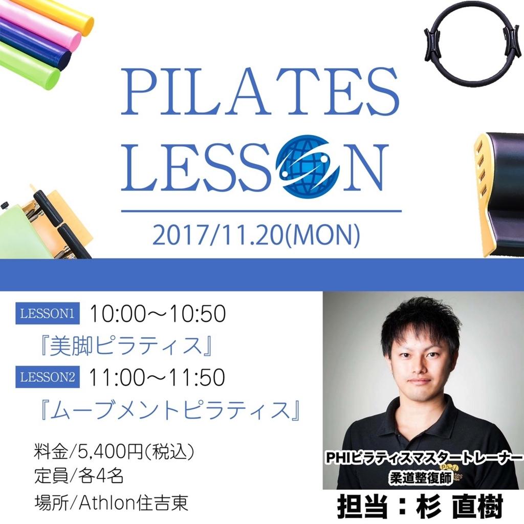 f:id:naoki-osugi:20171106164116j:plain