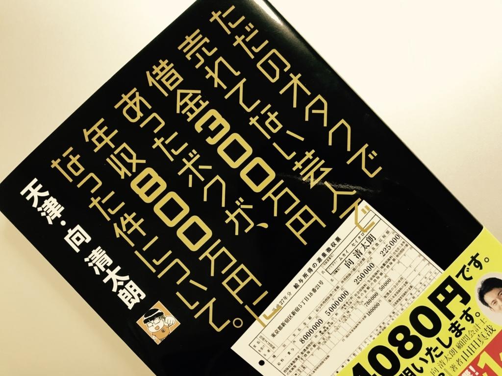 f:id:naoki-osugi:20171107212455j:plain
