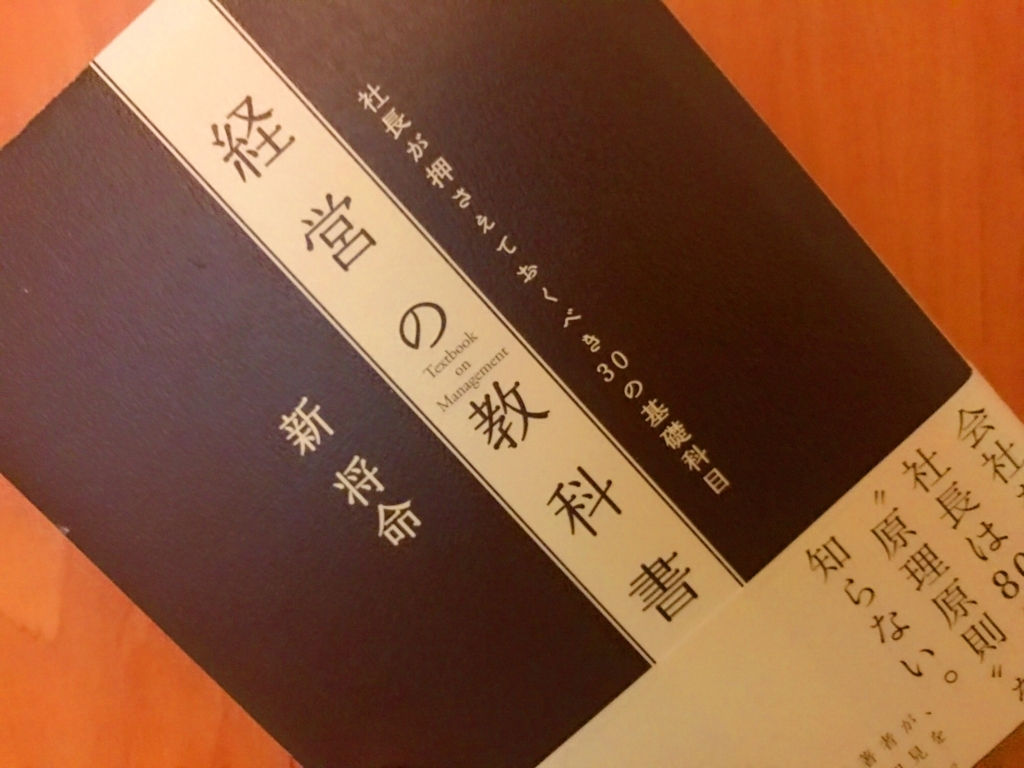 f:id:naoki-osugi:20171113223715j:plain