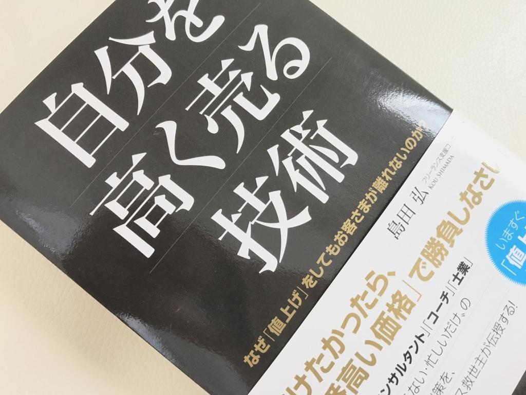 f:id:naoki-osugi:20171119111642j:plain