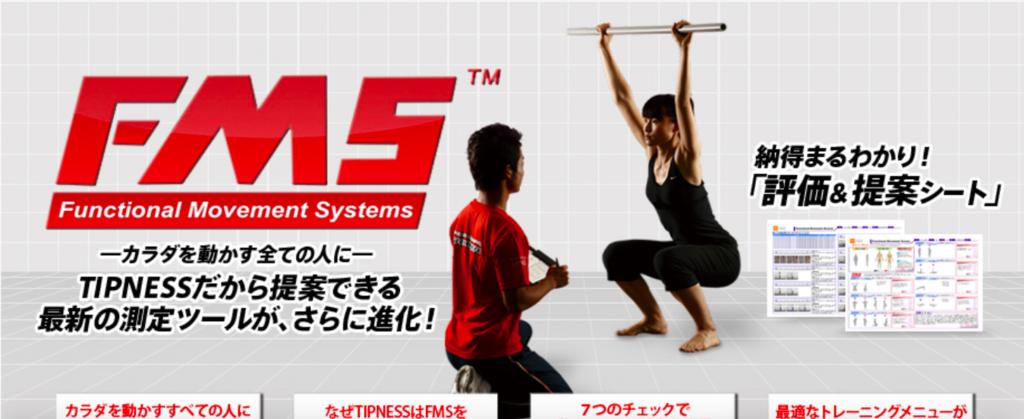 f:id:naoki-osugi:20171123174221p:plain