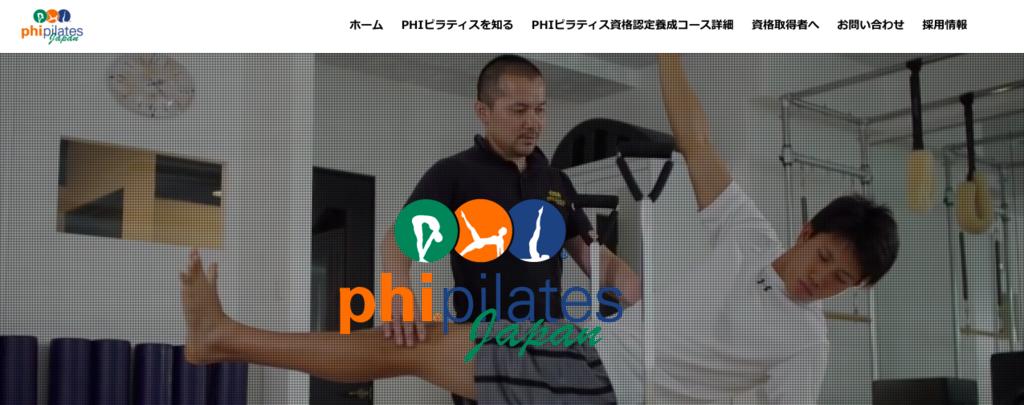f:id:naoki-osugi:20171123181201p:plain