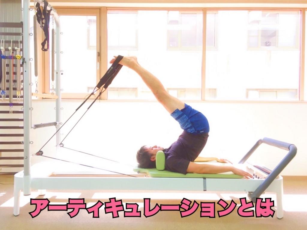 f:id:naoki-osugi:20171124153329j:plain
