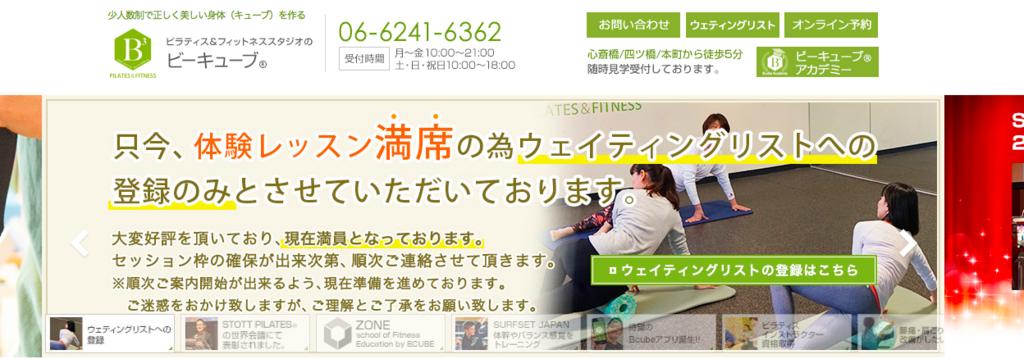 f:id:naoki-osugi:20171125004422p:plain
