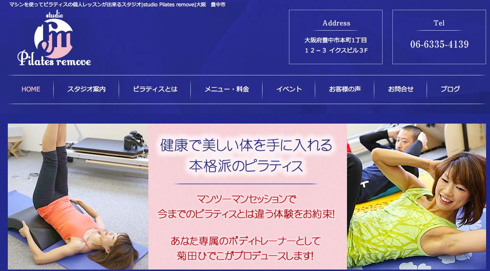 f:id:naoki-osugi:20171125005807p:plain