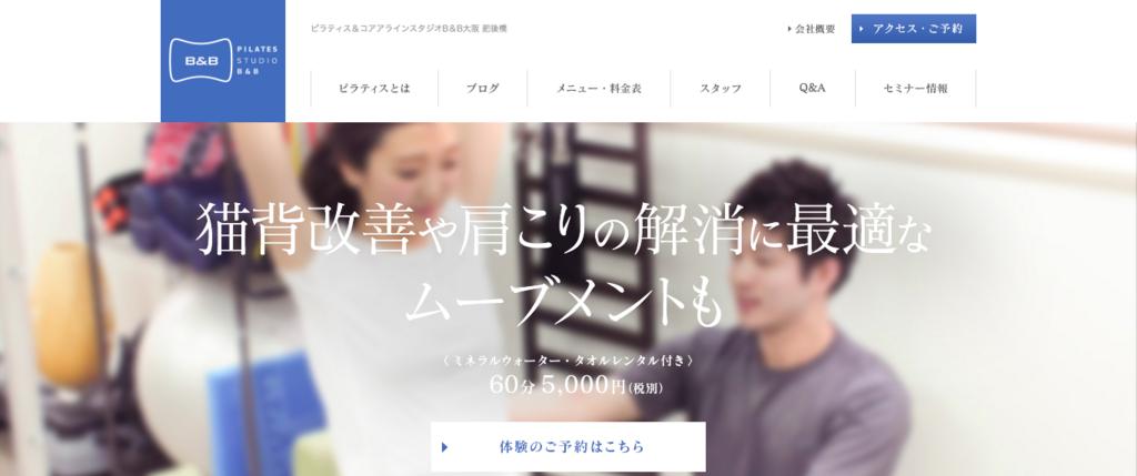 f:id:naoki-osugi:20171125011443p:plain