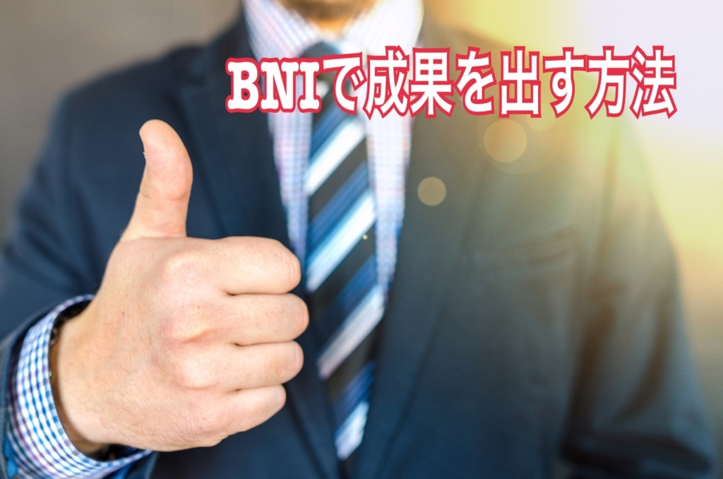 f:id:naoki-osugi:20171125105035j:plain