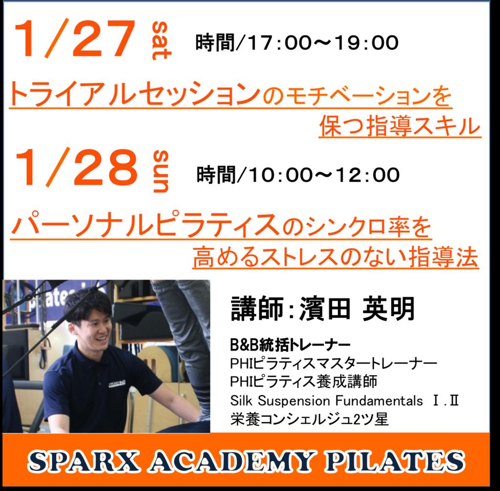 f:id:naoki-osugi:20171127213854p:plain