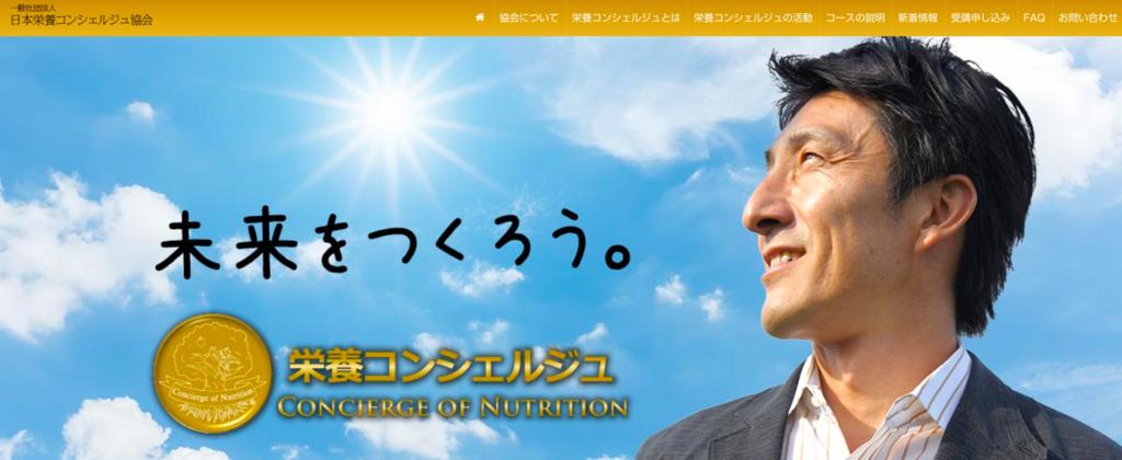 f:id:naoki-osugi:20171130220640p:plain