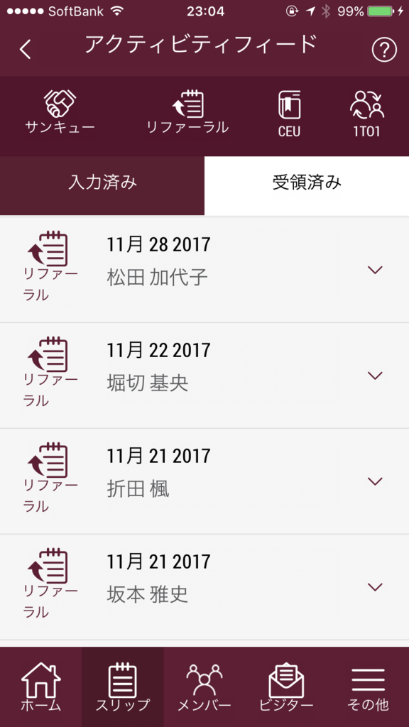 f:id:naoki-osugi:20171201230729p:plain