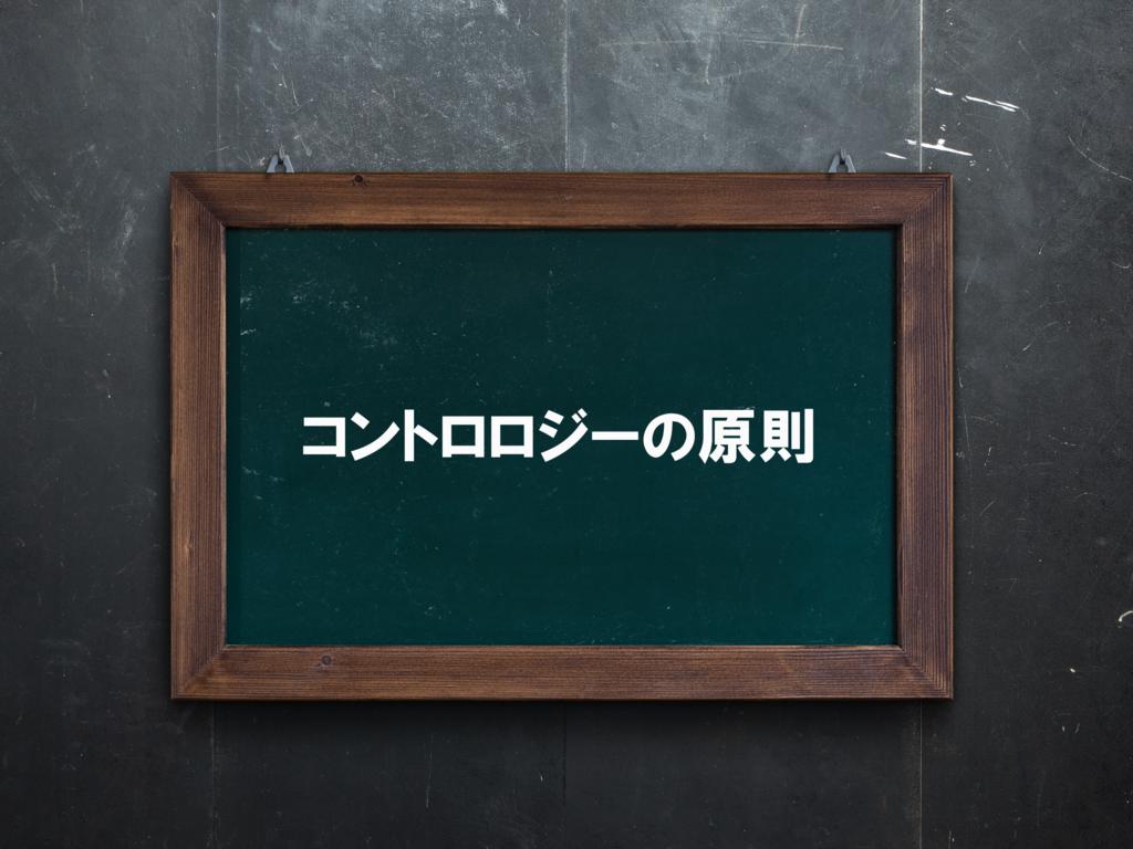 f:id:naoki-osugi:20171210220520p:plain
