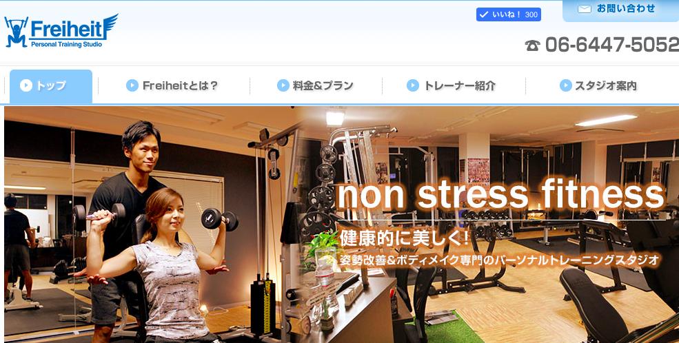 f:id:naoki-osugi:20171215153344p:plain