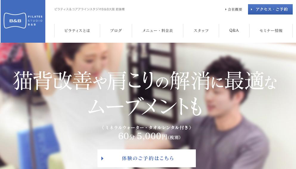 f:id:naoki-osugi:20171215155726p:plain