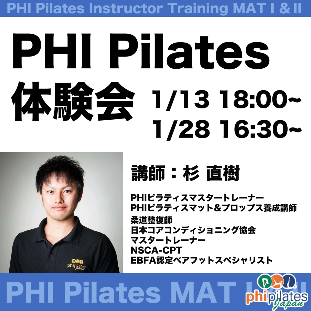 f:id:naoki-osugi:20171220122627p:plain