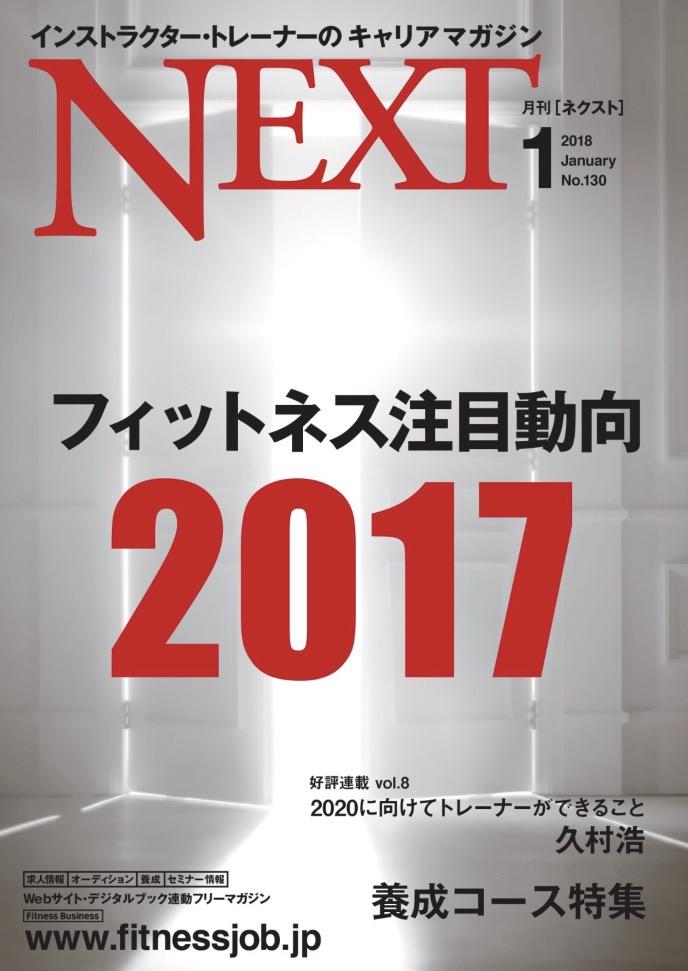 f:id:naoki-osugi:20171228171956j:plain