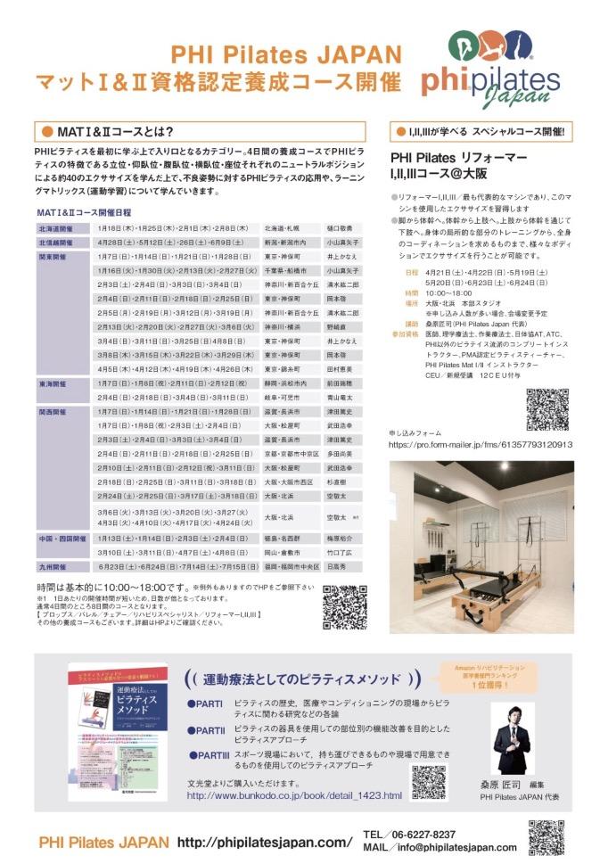 f:id:naoki-osugi:20171228174141j:plain