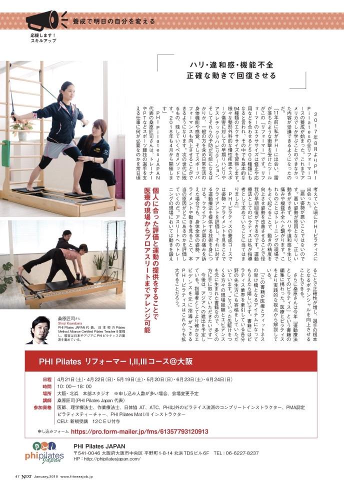 f:id:naoki-osugi:20171228174243j:plain