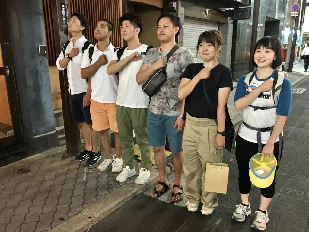f:id:naoki-osugi:20171230114058j:plain