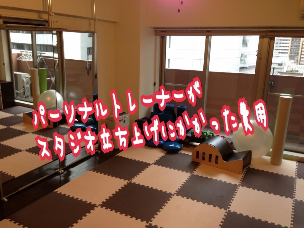 f:id:naoki-osugi:20180103141828j:plain