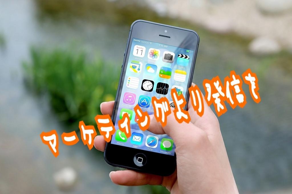 f:id:naoki-osugi:20180105225351j:plain